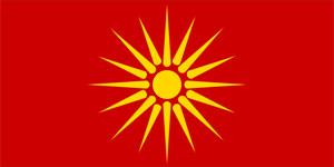 L'ancien drapeau de la République de Macédoine