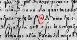 L'arobase date du VI<sup>ème</sup> siècle!