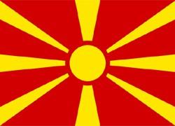 La République de Macédoine n'a pas le droit de s'appeler Macédoine