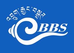 La télévision n'est arrivée au Bhoutan qu'en 1999